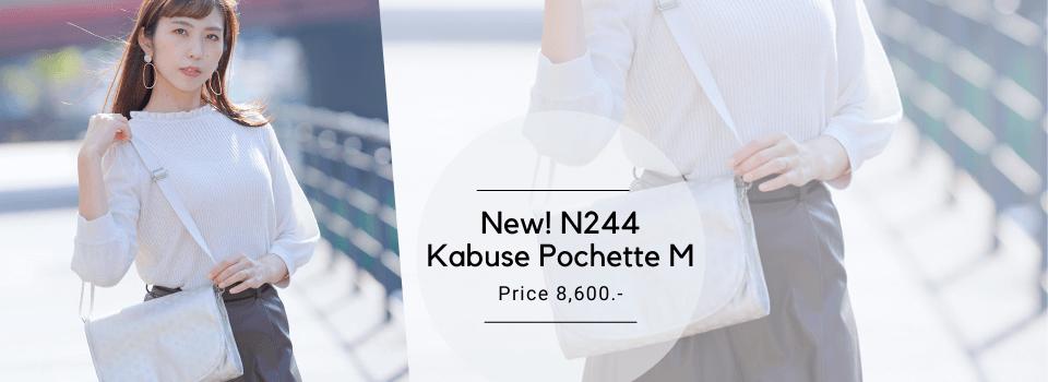 New! N244