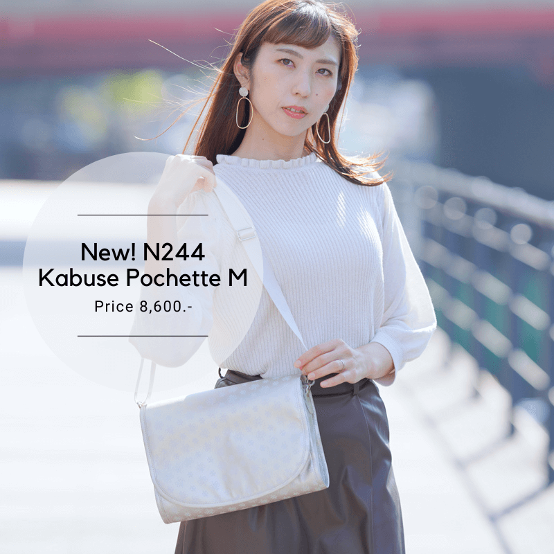 New N244 800px