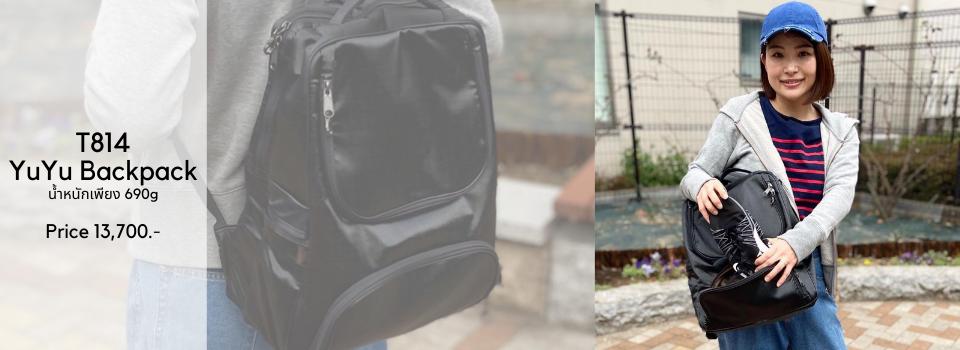 T814 YuYu Backpack น้ำหนักเพียง 690g
